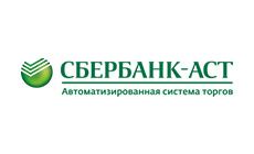 Сбербанк-АСТ